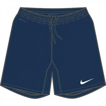 Details zu Nike Damen Fitness Sport Shorttight Trainingsshort Sportswear Leg A See grau